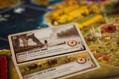 IMG_2308 (Vudidi) Tags: canon 550d helios 442 russia boardgames scythe dieselpunk art cards hex boardgamegeek настольныеигры настолки серп хайп
