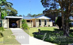 40 Loftus Drive, Barrack Heights NSW