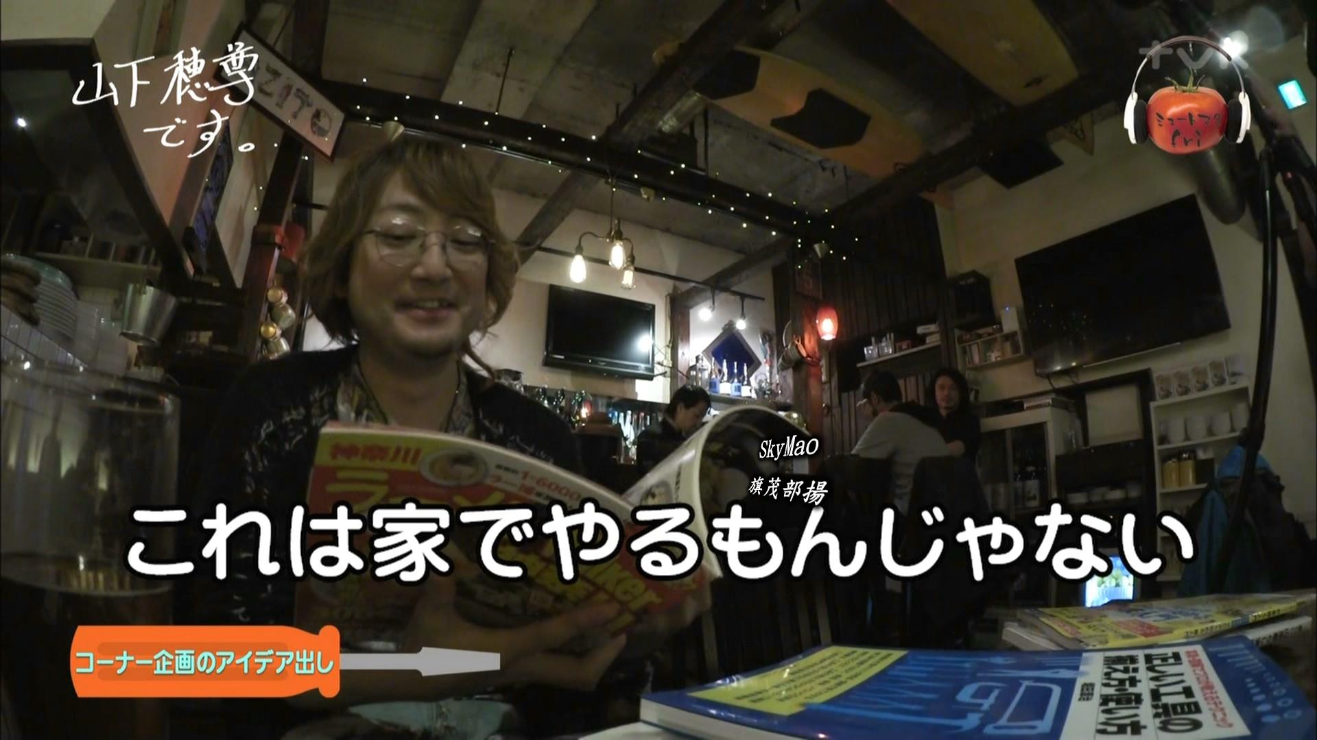 2017.04.21 全場(ミュートマ2).ts_20170422_005123.323