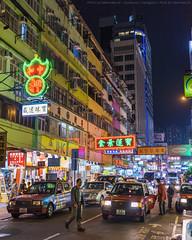 Tsuen Wan, Hong Kong (mikemikecat) Tags: hongkong sonya7r a7r mikemikecat sony building colorful blue 建築 建築物 建築結構 基礎建設 城市 夜景 nightscape urban 戶外 建築大樓 cityscapes carlzeiss vintage nostalgia market stalls tsuenwan taxi street snapshot sel35f28z fe35mm neonlights