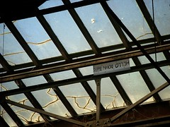 before the move, the Exploratorium at the Palace of Fine Arts, January 2, 2013 (13) (/\/\ichael Patric|{) Tags: sanfrancisco roof glass sign northerncalifornia geotagged joke humor january skylight ceiling sanfranciscobayarea bayarea sfbayarea palaceoffinearts marinadistrict westcoast exploratorium hellodownthere westbay sanfranciscocalifornia themarina sanfranciscocounty michaelpatrick 2013 cityandcountyofsanfrancisco address:city=sanfrancisco sanfranciscocityandcounty address:continent=northamerica address:country=unitedstatesofamerica address:state=california geo:lat=378037 sanfranciscocountycalifornia address:postalcode=94123 january2013 address:street=palacedrive geo:lon=1224489