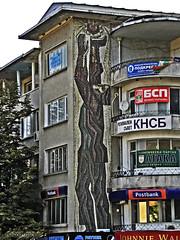 Mosaic in Veliko Tarnovo (cod_gabriel) Tags: mosaic bulgaria mozaic bulgarie velikotarnovo bulgarien velikoturnovo bulharsko bulgaristan   bulgria velikotrnovo      velikotrnovo   welikotarnowo trnova       velikotrnovo