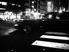 Untitled (jammin' one) Tags: street blackandwhite bw white black monochrome japan mono tokyo blackwhite shibuya bn   japo  japon giappone jepang japn    japonia  japonya jepun japn japonsko  japonija japna   a
