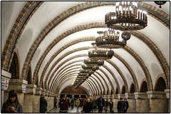 Золоті ворота ( Golden Gate ) (-Visavis-) Tags: goldengate kyiv metro kievanrus canoneos5d ukraine metrostation canonef70200mmf4lusm