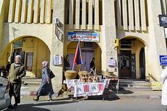 Ghardaia - Ouvert H24! غرداية (habib kaki 2) Tags: الجزائر صحراء algérie algeria desert sahara غرداية ghardaia ghardaya taxiphone