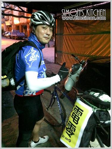 2013單車環島全紀錄03