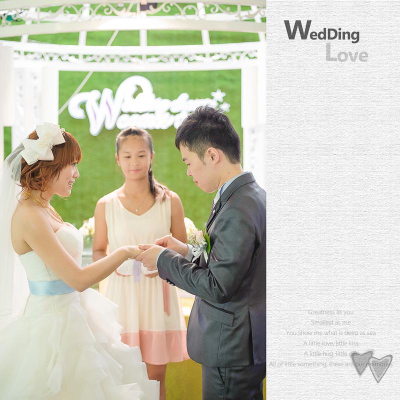 自助婚紗,婚禮紀錄,婚攝小勇,青青時尚花園會館