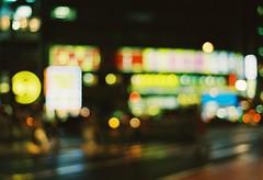 Shinjuku Night (ozuma.) Tags: japan night tokyo shinjuku