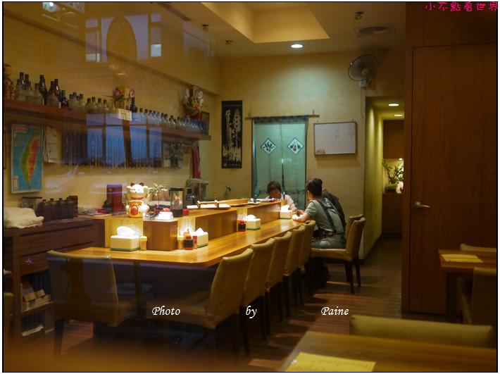 南崁藏王家庭式日本料理 (3).JPG