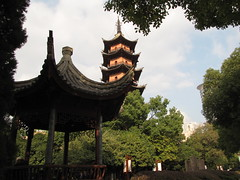 Pagoda time (francesca.clemente) Tags: china shanghai ningbo hangzhou threepondsmirroringthemoon currency foodmarket spongebob wedding fish exercise bike lake traffic westlake dreamboat francescaclemente clementefrancesca cagliari leuven gatti viaggi francesca clemente burrito foodtruck food electronics taco travel trip green europe asia america holiday art architecture nature city landscape sea italy sky cat cats
