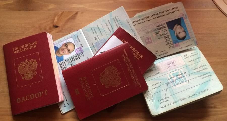 Мои российские и израильские документы