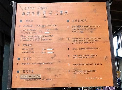若竹 屋 酒造 場