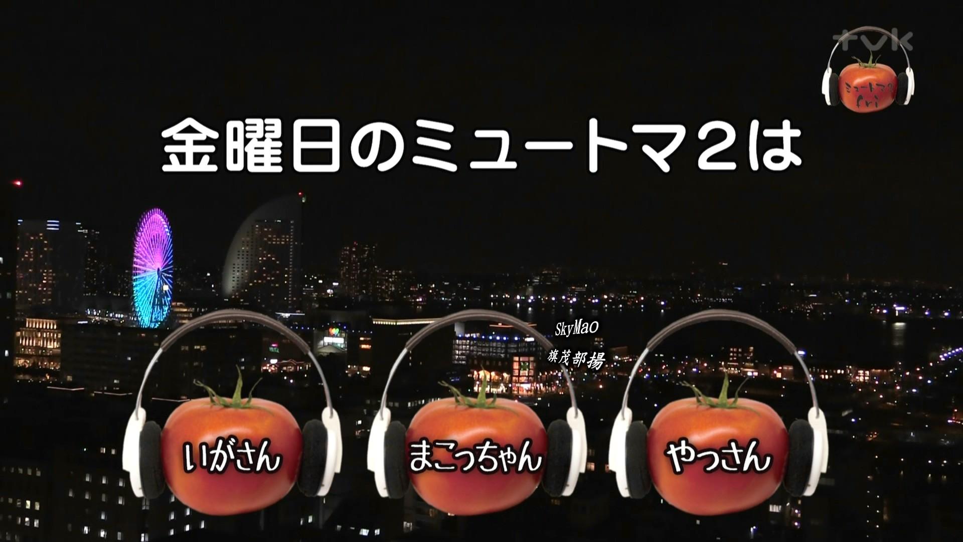 2017.04.07 全場(ミュートマ2).ts_20170408_004630.245