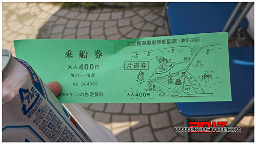 江之島13.jpg