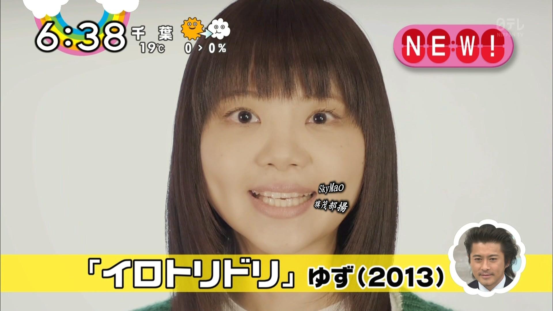 2017.04.12 ゆず&いきもの マネキン挑戦(ZIP!).ts_20170412_081142.121