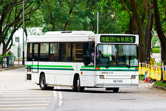 HD7319 | 5 (TommyYeung) Tags: dennis dennisdart discoverybay dbay dbay121 dbtsl midibus hd7319 plaxtonpointer dart dennisspecialistvehicles vehicle singledecker 2axle hongkong hongkongbus hongkongtransport hongkongbuses bus buses transport classic classicvehicle 愉景灣 retired