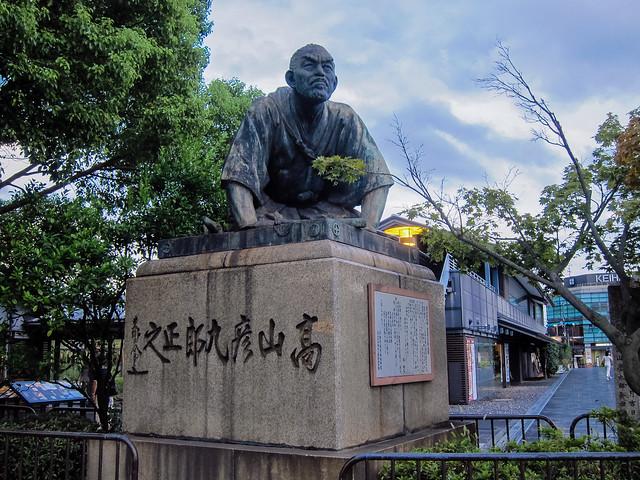 Statue of Takayama Hikokuro