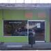 strathpine shopfronts,02-11-2013 (3)