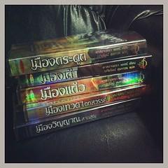 โหมดติดฟิค ^^~ คัดค้านคนไทย อ่านหนังสือปีละ 8 บรรทัด !!!