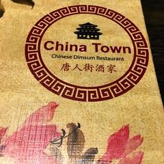 Chinatown Chinese Restaurant (Un tocco di zenzero) Tags: rotterdam rooterdamfoodieguide myrotterdam visitholland visitrotterdam