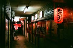 "Trip of ""TIME MEMORY"" (yasu19_67) Tags: timememory mamiyam sekor38mmf28 38mm fujifilm fujicolor xtra400 expiredfilm filmism filmphotography analog atmosphere photooftheday alley nightview osaka japan"