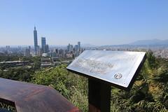 IMG_1381 (少東 兄) Tags: 爬山 福星 四獸山 虎山 獅山 豹山 象山 台北101