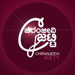 @chiru.700 #chiranjeevi #jetty #chiranjeevijetty #NimmaCJ #withcj #withCJ_ #frankfurt #hill #station #Bangalore #bangaloredairies #Happydays #lovelife (Chiranjeevi Jetty) Tags: bangalore station jetty chiranjeevi hill frankfurt withcj nimmacj happydays bangaloredairies chiranjeevijetty lovelife