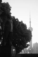 (PHO8OS) Tags: mao shanghai bund