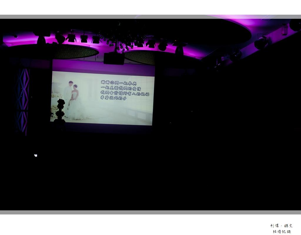 利偉&鏸文_074