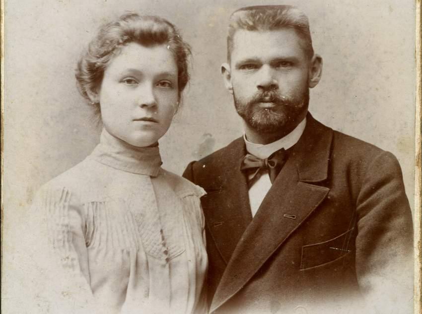 Родители Константина Хитрова