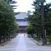 Tōdai-ji Temple, Nara Park, Nara