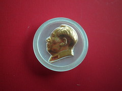 Chairman Mao's longevity  毛主席万岁 (Spring Land (大地春)) Tags: china badge mao zedong 中国 人 徽章 文化大革命 毛主席 毛泽东 毛泽东像章 社会主义