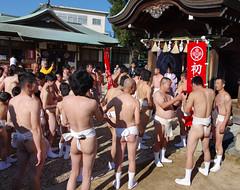 tamaseri274l (ふんどし) Tags: 福間浦玉せり17 fundoshi festival festivals japan 福 間 浦 玉 せ り 1 7 ふんどし