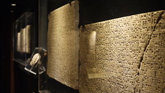 Artefacts in the Vatican Museums (Ivan Lian) Tags: italy rome vaticanmuseums cuneiform