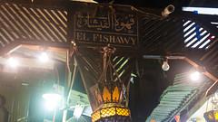 The Fishaway cafe (Kodak Agfa) Tags: egypt khanalkhalili khanelkhalili markets mideast middleeast market islamiccairo cairo cities northafrica africa nex5 sonynex thisiscairo thisisegypt tourism مصر خانالخليلى سوق القاهرة القاهرةالاسلامية رمضان ramadan ramadan2016 fishawi fishawy cafes
