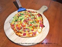 小米卡 Poco Micaela 台中 小酒館 餐廳 4 (slan0218) Tags: 小米卡 poco micaela 台中 小酒館 餐廳 4