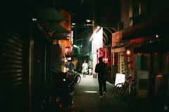 Alley of the drunkard (yasu19_67) Tags: nikonfe10 autonikkors55mmf12 55mm 55mmf12s film filmism filmphotography nightview alley neon atmosphere photooftheday konicaminoltacenturia400 expiredfilm osaka japan