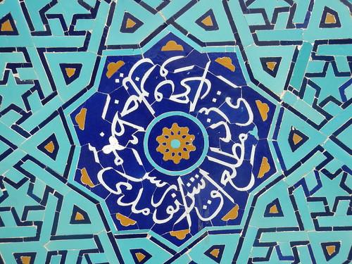 Motif, Mosquée du Vendredi, Yazd