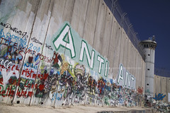 PALESTIN_017_0417@ANDREAFEDERICIPHOTO (Andrea Federici) Tags: betlemme bethlem palestina israele