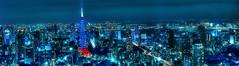 Tokyo, cover photo (Arutemu) Tags: city japan night japanese tokyo cityscape view nightscape ciudad japon japones ville japonais japonaise 日本東京都市景観光景