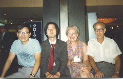 Mary Ellen & Walter Rudin with Zhow Ibeda (ali eminov) Tags: mathematics mathematicians topologists analysts friends maryellen walter zhow