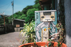 (Crusade.) Tags: travel macro zeiss canon bokeh snapshot taiwan makro planar mp50 5d2