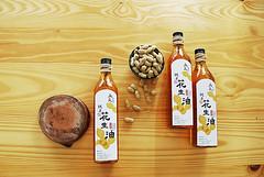 永良製油廠 (origin.tw) Tags: food design oil packaging branding array 設計 包裝