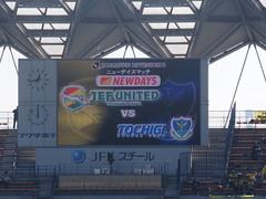 PB171183 (nekotank_) Tags: jリーグ 2013 フクダ電子アリーナ 栃木sc ジェフユナイテッド市原・千葉