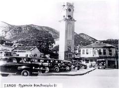 xanthi-1950 (Photo:Τεφρωνίδης Αναστάσιος)