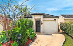 33 Timms Place, Horsley NSW