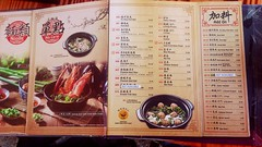 https://foursquare.com/v/go-noodle-house-有间面馆/57c564f7498e9a06f7bf78a2 #restaurant #food #travel #holiday #Asia #Malaysia #selangor #petalingjaya #sunwaypyramid #餐馆 #美食 #旅行 #度假 #亚洲 #马来西亚 #雪兰莪 #八打灵再也 #foodMalaysia