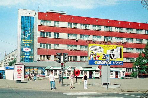 DSC00712 ©  eadodonova