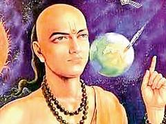 Ancient Indian Astronomers (wjohn7008) Tags: aryabhata a mathematician