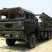 Bangladesh Army WS-22 MLRS.